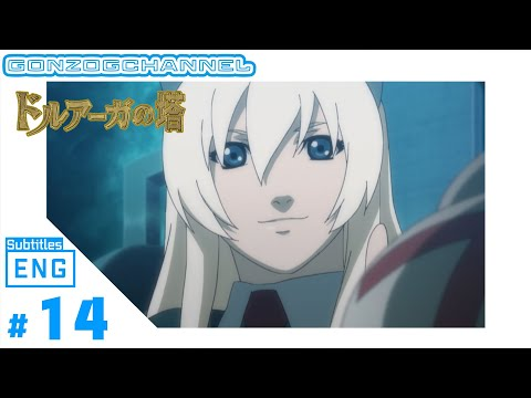 The Tower of Druaga -the Sword of URUK- #02(#14) [SUB:ENG / OFFICIAL ANIME]