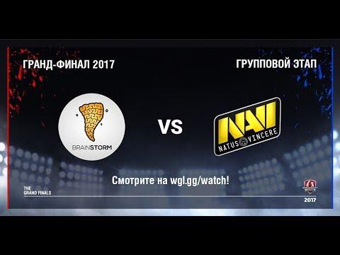 Brain Storm против Natus Vincere G2A - День 1, Групповой этап, Гранд-финал 2017