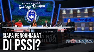 Video PSSI Bisa Apa Jilid 3: Saatnya Revolusi - Siapa Pengkhianat di PSSI? (Part 1) | Mata Najwa MP3, 3GP, MP4, WEBM, AVI, FLV Februari 2019