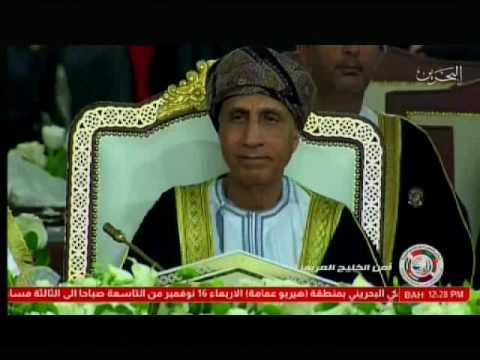 تمرين امن الخليج العربي 2016/11/15