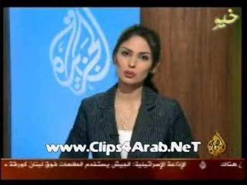 لقطات طريفه لمذيعي قناة الجزيرة