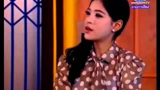 Rak Nee Pee Kum Episode 18 - Thai Drama