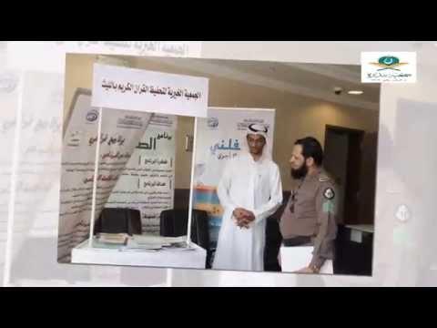 تقرير حلقات شرطة محافظة الليث والمراكز التابعة لها