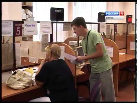 Новые формы документов в налоговой
