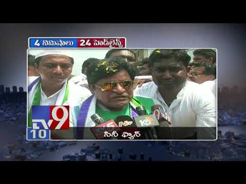 4 Minutes 24 Headlines || Trending News || 21-03-2019 - TV9