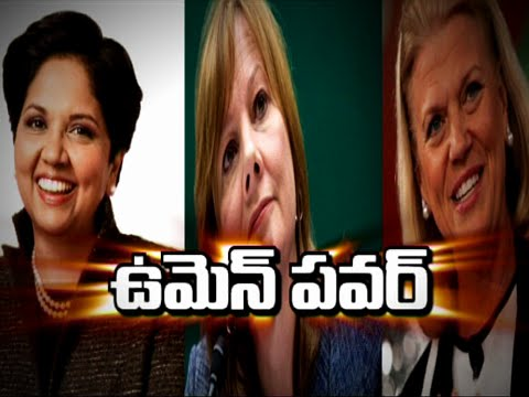 Top 3 Most Powerful Women in Business 19 September 2014 07 PM