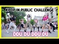 Download Lagu [KPOP IN PUBLIC CHALLENGE] BLACKPINK '뚜두뚜두 DDU-DU DDU-DU' | Cover by GUN Dance Team from Vietnam Mp3 Free