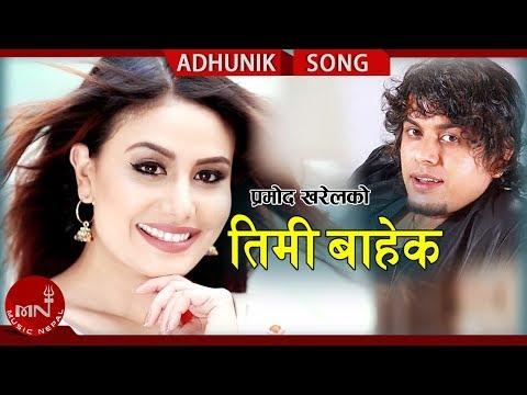 Video Pramod Kharel - Timi Bahek Ft. Rakshya Shrestha & Umesh Lamsal | New Nepali Adhunik Song 2018/2075 download in MP3, 3GP, MP4, WEBM, AVI, FLV January 2017