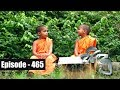 Sidu | Episode 465 18th May 2018