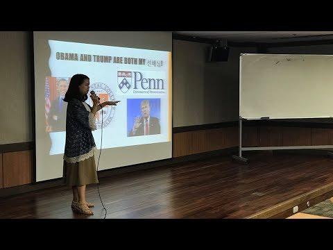 [26회] Lisa Chang 타이완문화 이야기