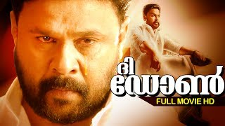 Video Exclusive !!!  Dileep Super Hit Action Movie   The Don [ HD ]   Full Movie   Ft.Lal, Gopika MP3, 3GP, MP4, WEBM, AVI, FLV Oktober 2018