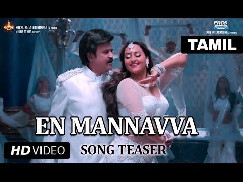 Lingaa - En Mannavva Song Teaser
