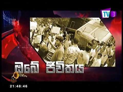 Cross Talk TV1