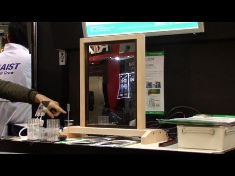 Transformer une fen tre en miroir pour faire des conomies for Fenetre word 2013