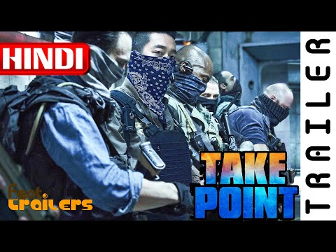 Take Point (2018) Official Hindi Trailer #1 | FeatTrailers