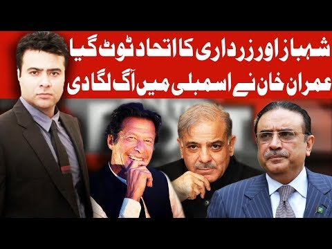 On The Front with Kamran Shahid | 15 August 2018 | Dunya News