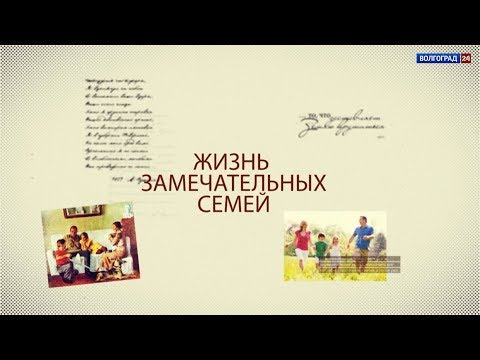 Семья Медведевых. 06.02.2019