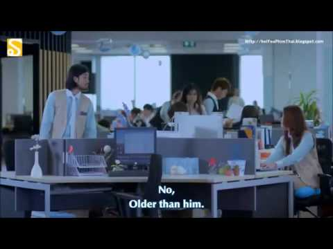 My name is Love with english subtitle