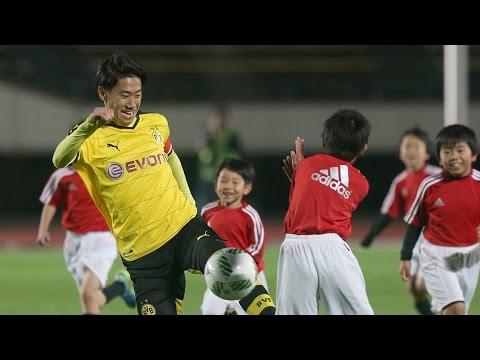 憧れの香川選手とサッカー 神戸でクリスマスイベント