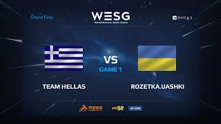 Team Hellas против Rozetka.UAshki, game 1, WESG 2017 Grand Final