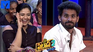Patas 2 - Pataas Latest Promo - 1st March 2019 - Anchor Ravi, Sreemukhi - Mallemalatv