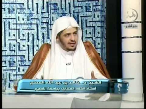 العلاقة بين سورة التوبة وأحداث الحادي عشر من سبتمبر