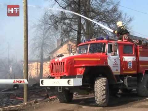 17 пожаров произошло в области за минувшие выходные дни