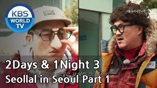 Nonton 2 Days And 1 Night   Season 3   Seollal In Seoul Part 1  2014 03 02  Film Subtitle Indonesia Streaming Movie Download