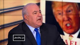 """Khalil E. Jahshan talks to Aljazeera about the repercussions of the """"Fire and Fury"""" book (in Arabic)"""