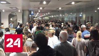Сбой в работе системы погранконтроля привел к коллапсу в аэропортах США