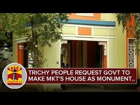 Govt-should-announce-M-K-Thyagaraja-Bhagavathar-house-as-monument-Thanthi-TV-02-03-2016