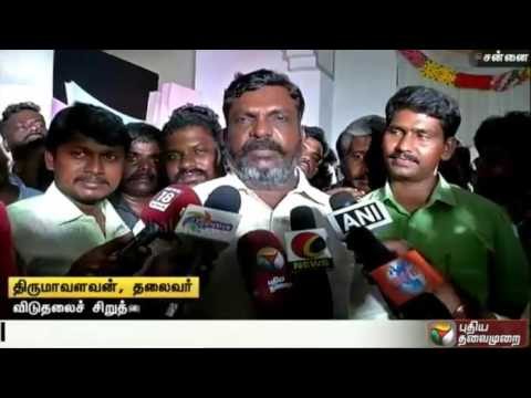 VCK-candidate-list-within-a-day-or-two-says-party-leader-Thirumavalavan