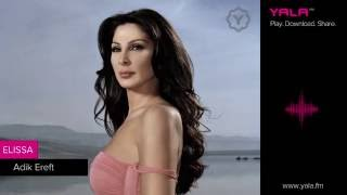Download Lagu Elissa - Adik Ereft / اليسا - أديك عرفت Mp3