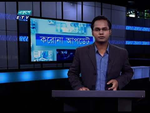Corona Virus Update || 01 PM || 22 September 2020 || ETV News