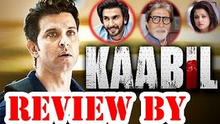 From what is being reported, several Bollywood veterans are impressed by Kaabil and say it is a must watch film.Suscribe: https://www.youtube.com/bollywoodcentral?sub_confirmation=1Facebook: https://www.facebook.com/BollywoodCentralG+: https://plus.google.com/+bollywoodcentral
