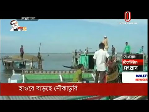 There are no safety equipment in the boat for tourism in Haor (07-08-20) Courtesy:IndependentTV