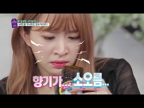 [ENG SUB] EXID Hani/funny Cuts From A Style For You Ep.7