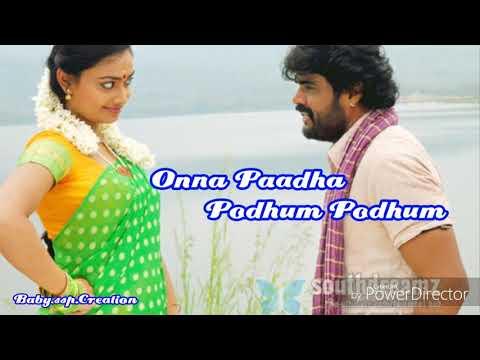 Video Varan varan un kooda vara pulivesham thamil love whatsApp status song download in MP3, 3GP, MP4, WEBM, AVI, FLV January 2017