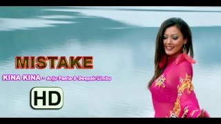 Kina Kina - Mistake - Full Nepali Movie Song