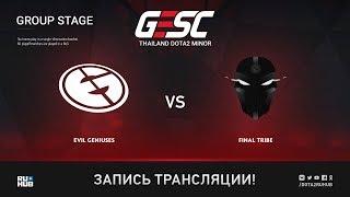 Evil Geniuses vs Final Tribe, GESC: Bangkok [4ce]