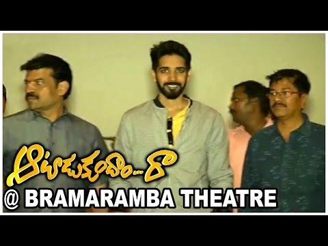 Aatadukundam Raa Movie Team Visits Bramaramba Theater  - Sushanth, Sonam