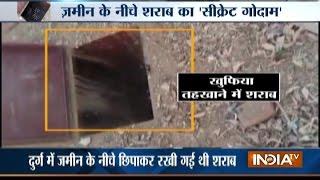 Chattisgarh Police bust underground storage of illegal liquor bottle cartoons