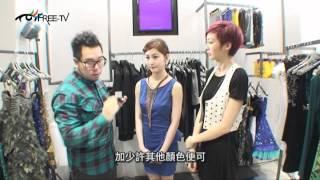Free TV_卡尼夫化妝教室(6) - 與莊思敏大談春夏季化妝心得!! Make-up Demonstration