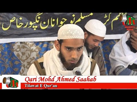 Video Qari Mohd Ahmed TILAWAT, Nugpur Jalalpur Mushaira, Ek Sham ASAD AZMI Ke Naam, Mushaira Media download in MP3, 3GP, MP4, WEBM, AVI, FLV January 2017