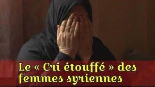 الصرخة المكتومة – فيلم يطارد خفايا سجون النظام مع نساء سوريا