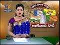 CM Chandrababu Naidu Teleconference With TDP Leaders Over Kakinada civic polls - Video
