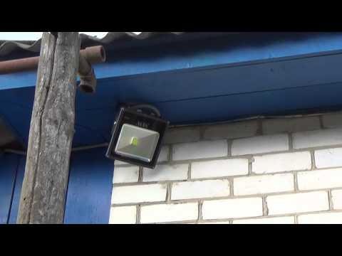 Как сделать уличный прожектор