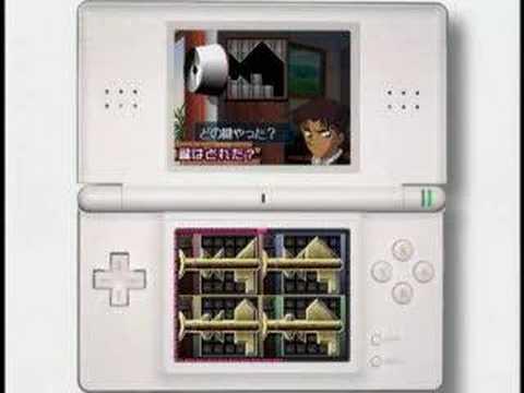 Detective Conan 2 Nintendo DS
