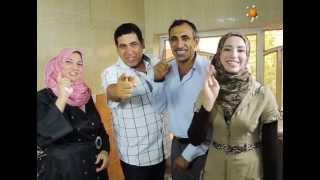 الطبخة والجيران - بغداد السيدية 3
