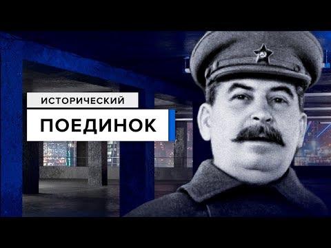 22 июня: Был ли заговор генералов против Сталина накануне войны - DomaVideo.Ru